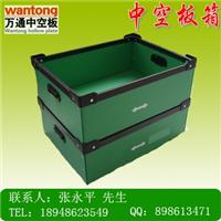 供应:湖南中空板厂:防水纸箱,塑料纸箱,塑胶瓦楞板箱