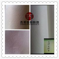 供应无缝壁布/纤维无缝壁布墙布/宣绒无缝壁布墙布材料