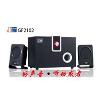 GF2102动感者2.1系列电脑音箱全国隆重招商