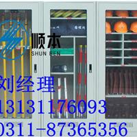 供应电厂安全工具柜材质,电厂工具柜价格,电厂工具柜图片