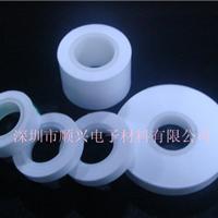 供应铁氟龙薄膜胶带/特氟龙薄膜胶带