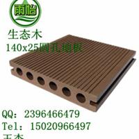 供应塑木地板,北京户外地板价格,山东雨怡塑木花架花箱