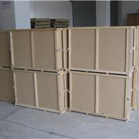 北京大兴木箱厂加工订制木包装箱