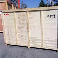 北京通州木包装箱出口免熏蒸木箱
