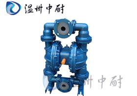 供应QBYF型衬氟化工隔膜泵