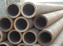 供应山东合金管|12Cr1Mov合金管|山东合金管厂