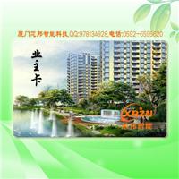 供应厦门/海沧CPU卡、IC复合卡、非接触式智能卡