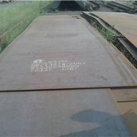 供应Q345D钢板