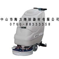 供应珠海洗地机|江门洗地机|地面清洗机530B