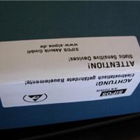 现货供应德国西博思开关型控制板2SY5016