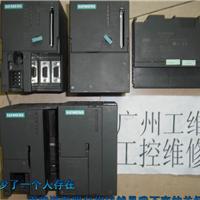 供应广州西门子S7-200 S7-300 PLC维修