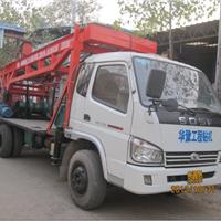 供应汽车钻 工程钻机