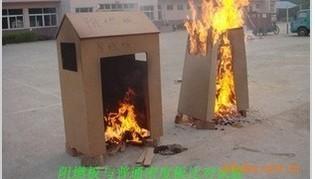 供应阻燃密度板,胶合板
