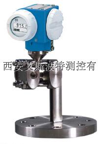 供应E H隔膜差压变送器FMD630西北代理销售