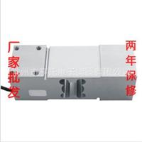 供应MT1260传感器 MT1260称重传感器 称重传感器