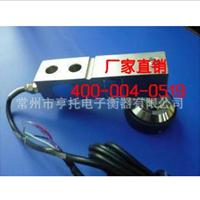 供应SQB传感器 SQB称重传感器 称重传感器