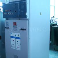 供应紫光电气【XGN15-12型VS1真空断路器柜高压柜】