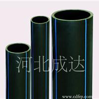 供应各种HDPE管材和管件
