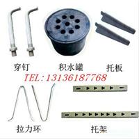 供应通讯井电缆辅助配件