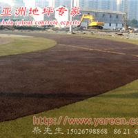 供应睿龙透水混凝土系统施工方案