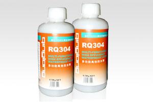 ��Ӧ���ݷ�ˮ���϶�ܸ�Ч��ˮ��(RQ304)
