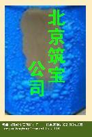 耐久性长的有机硅粉末防水剂
