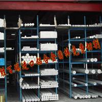 供应铝型材/铝板/7075航空铝板/铝板价格