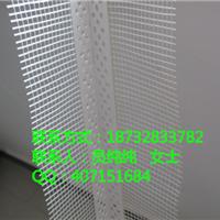 带网格护角Belt mesh angle
