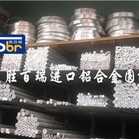 供应7075铝合金/进口铝合金/7075铝合金价格