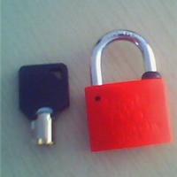 供应常用通开表箱锁电力锁