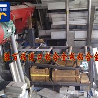 供应7075铝合金圆棒铝棒直径220规格铝棒价格