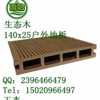 供应假山凉亭,花架,优于防腐木花架,塑木护栏,pe塑木地板
