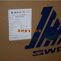 供应铝合金板铝合金6061铝板材6061铝板价格