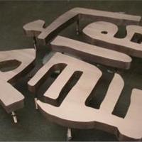 供应不锈钢包边字
