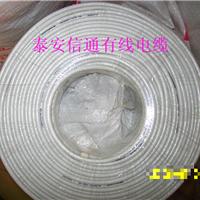 山东区域有线电视线缆生产厂家  同轴电缆规格材质