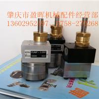 供应静电油漆齿轮泵