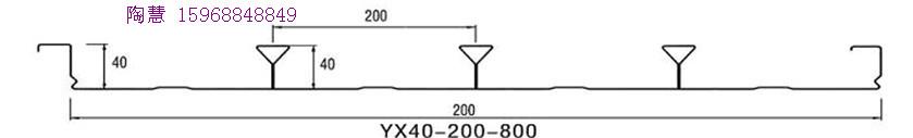 ��Ӧ�տ�¥�а�YX40-200-800(ͼ)