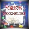 粘结砂浆抹面砂浆通用胶粉拉拔试验达标产品