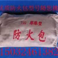 防火系列 兴耀公司 砂浆胶粉系列