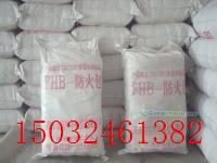 膨胀型720型防火包价格,阻火包厂家,防火枕