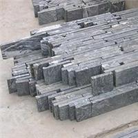 供应电气石原矿地板,托玛琳陶瓷地板砖,负离子地板