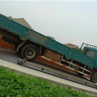 供应40吨地磅秤