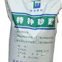 宜春灌浆料TD-JS1高强聚合物砂浆