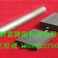 供应GD-04Y-3M150接地模块150X1300
