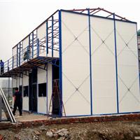 供应湖北武汉活动房厂-彩钢活动房-活动房价格