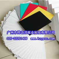 供应建德PVC发泡板,红色PVC发泡板,黑色PVC发泡板
