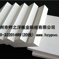 供应东莞PVC板材,河南PVC防水橱柜板厂家