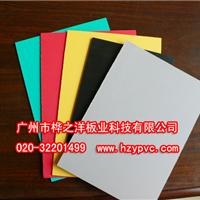 供应富阳|临安普通白色PVC发泡板,黑色雪弗板