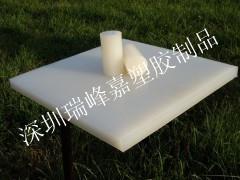 供应PCTFE聚三氟氯乙烯圆棒材料
