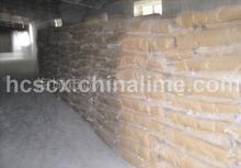 辽宁厂家直销优质滑石粉  硅灰石粉  重钙粉   滑石粉批发